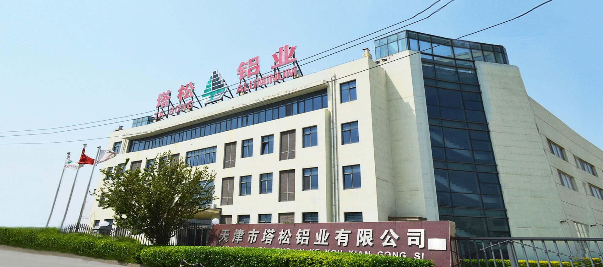 Tianjin Tasong Aluminum Co., Ltd.
